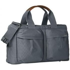 JOOLZ Uni2 Přebalovací taška | Gorgeous Grey
